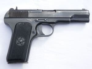 Deactivated Chinese made Tokarev TT-33 pistol 1966 dated  **SOLD**