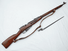 Deactivated Mosin-Nagant M1891/30 1943 dated Russian infantry rifle with bayonet, unrefurbed.  **SOLD**