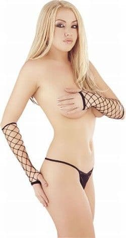 Fingerless Gloves - Elbow Length - Fence Net (Classified GW-2283)