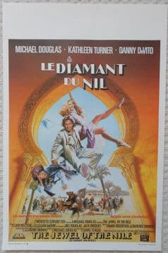 Jewel of the Nile, Original Belgian Movie Poster, Michael Douglas, Kathleen Turner, '86