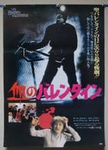 My Bloody Valentine (1981) Horror Poster - Japanese B2