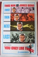 You Only Live Twice, Teaser Poster, Sean Connery is James Bond 007, '67