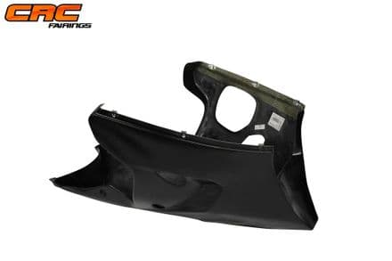 Suzuki GSXR600/750 2004-2005 Lower Race Fairing