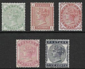 1880-1881 Queen Victoria  Stamp Set Mounted Mint SG164-169