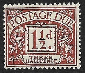 1914 D3 1½d Chestnut  George V Simple Cypher Postage Due  Unmounted  Mint