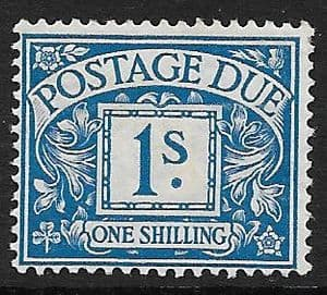 1914 D8  I/- Bright Blue  George V Simple Cypher Postage Due Unmounted Mint