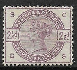 SG190 1883-84 2½d Lilac MOUNTED Mint (Queen Victoria Surface Printed Stamps)
