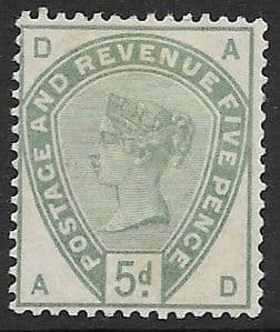 SG193 1883-84 5d Green MOUNTED Mint (Queen Victoria Surface Printed Stamps)
