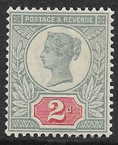 SG199 2d Green & Vermilion 1887 Jubilee Issue Unmounted Mint (Queen Victoria Surface Printed Stamps)