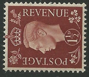 SG464a 1½d Red Brown Sideways Watermark Unmounted Mint (George VI 1937 Definitive Stamps)