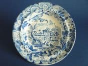 Don Pottery 'Named Italian Views - Terrace of the Naval Amphitheatre at Taorminum' Soup Plate c1820