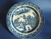 Early Leeds Pottery 'Long Bridge' or 'Two Man Scroll' Pattern Dessert Plate c1800