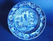 Early Pearlware 'Village Church' Pattern Muffin or Side Plate c1820