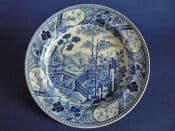 Early Wedgwood 'Blue Palisade' Chinoiserie Pattern Side Plate c1810