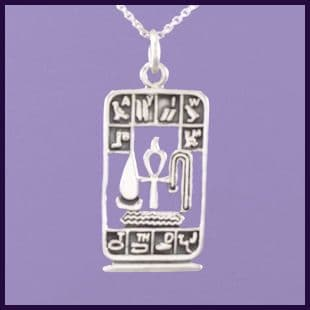 Egyptian Cartouche with Ankh Cross