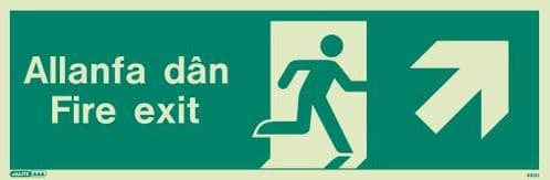 (485UR) Jalite Welsh Fire Exit Up Right Sign Allanfa Dan up right sign