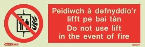 (8290NR) Welsh/English - Do not use lift in event of fire / Peidiwich a defnyddio'r lifft pe bai tan